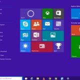 windows-10-update-kapatmak
